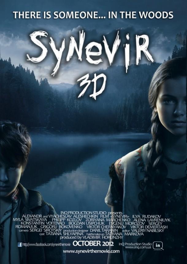 Synevir-Poster.jpg