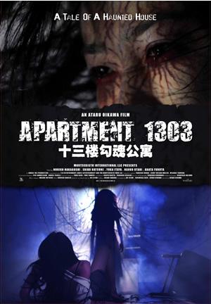 apartment_1303.jpg