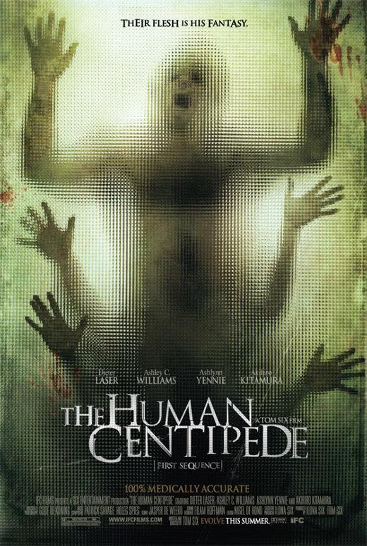 human_centipede-pos.jpg