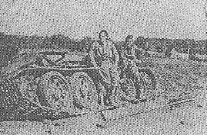 tank_1.jpg