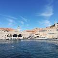 Dubrovniki kirándulás Szarajevóval és Mosztárral összekötve, 5 napban