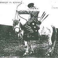 Winter András 8. Hosszú az út Habarovszkig