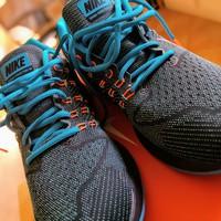 Nike Zoom Structure futócipő teszt - Stabil, megbízható futótárs hosszútávon