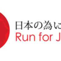 Run for Japan a Tóparti Futópartin