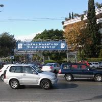 Μαραθώνιος Αθήνας