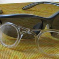 Futászati segédeszköz – Futószemüveg