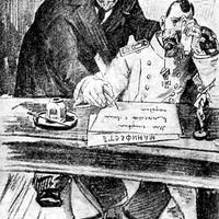 Az Ocsakov lázadás