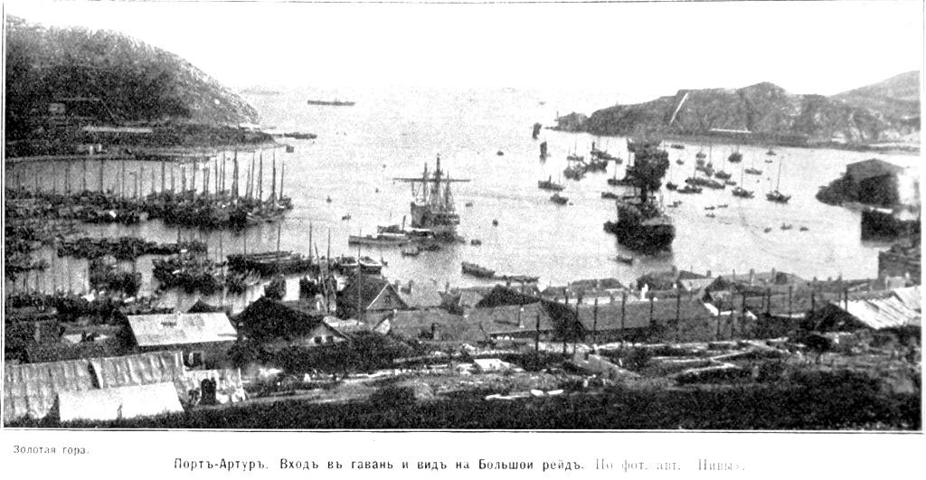 Port Arthur kikötője a háború előtt.