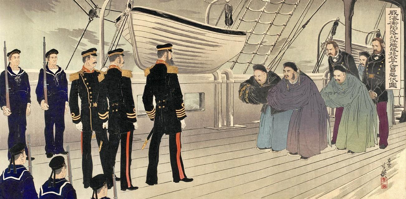 Weihaiwei vezetői bejelentik a megadást a japán flotta parancsnokának, Ito tengernagynak.