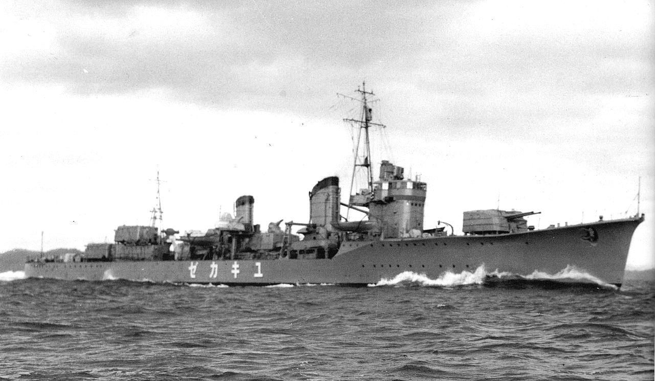 A Yukikaze romboló.