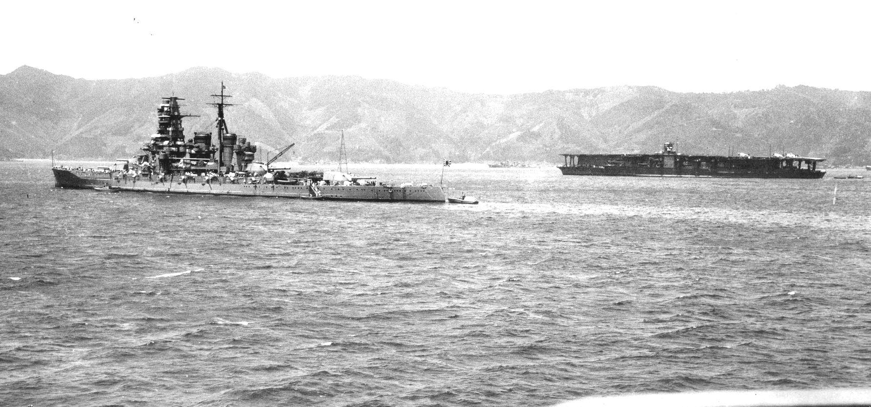 A Kirishima és az Akagi, a háború előtt.