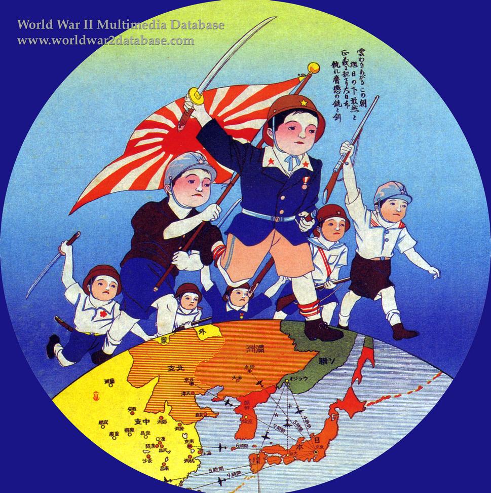 A hazafias tudatmódosítást természetesen a japánok is a gyerekeken kezdték. Plakát a harmincas évekből.