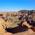 Ázsia Grand Canyonja