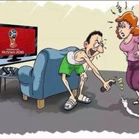 Szabályok feleségek és barátnők számára a Világbajnokság idejére
