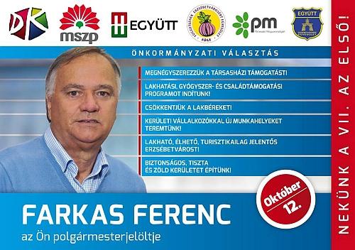 farkas_feri1.jpg