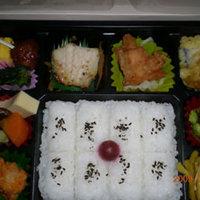 Ó, azok a japán dobozok