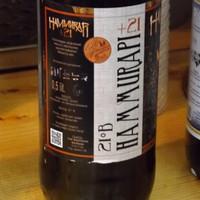 Hammurapi +21 - Fóti Kézműves Sörfőzde