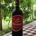 Varsányi Pincészet - Cabernet Sauvignon