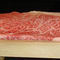 Kobe steak vacsora