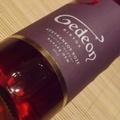 Gedeon Birtok - Kékfrankos Rozé