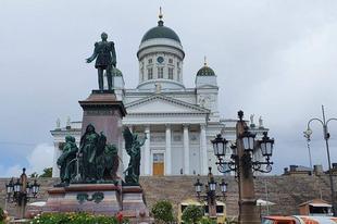 Egész napos séta és ismerkedés Helsinki belvárosával