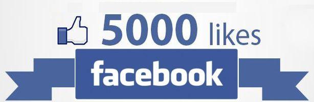 5000_like.jpg