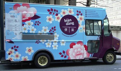 Bian-Dang-truck1.jpg