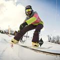 1,5 méteres hóban versenyeztek a hazai snowboardosok - beszámoló a diákolimpiáról