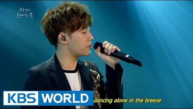 Kim Sung Kyu (Infinite) - Time Walking Through Memories / Kontrol (live)