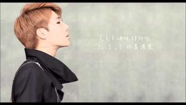 Kim Sung Kyu - Light (Audio)  ♪