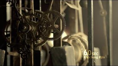 Kim Sung Kyu (Infinite) - 60 Sec