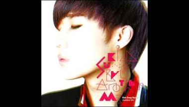 Kim Sung Kyu (Infinite) - 41 Days (Audio)