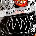 Ajánljuk: Adobe Illustrator CC 2019 - Kezdő lépések (magyar változat) e-book