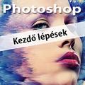 Photoshop CC 2015 - Kezdő lépések (angol változat) e-book
