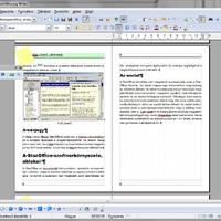 OpenOffice Writer: Nyomtatási elrendezés nézet