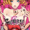 Pénteki játékcsaj - Catherine +18