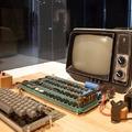 Elárverezték az első Apple számítógépet