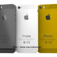 Aranyszínben is jöhet az új iPhone