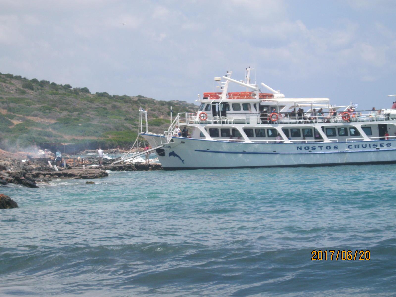 .... míg a matrózok az ebédünket sütögették a hajó melletti partszakaszon