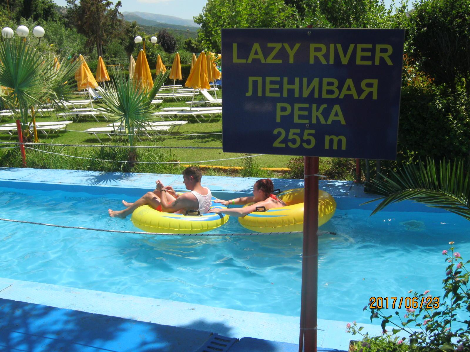 lazy_river.JPG