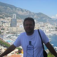 Monaco: meglepő találkozás két császárral