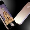 A világ legdrágább telefonja egy iPhone 4
