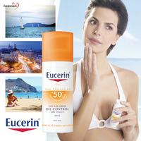 Válaszd ki a bőrtípusodnak megfelelő fényvédelmet az Eucerin Sun termékcsaládjából!