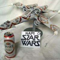 Kaiser Star Wars - Napiszarról :)