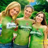 A Heineken-nek nem futotta jobbra? :)
