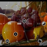 Lumia 1020-al készült tesztképek