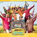 Film: Dil Bole Hadippa! (2009)