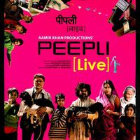 FILM: Peepli [Live] (2010)