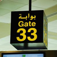A Dohai Nemzetközi Repülőtér titkai