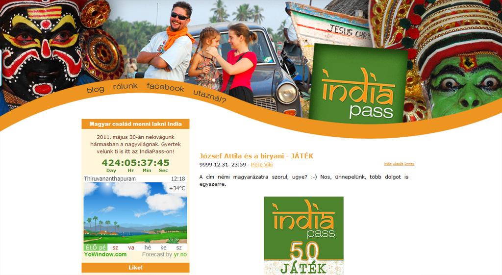 IndiaPass: 50
